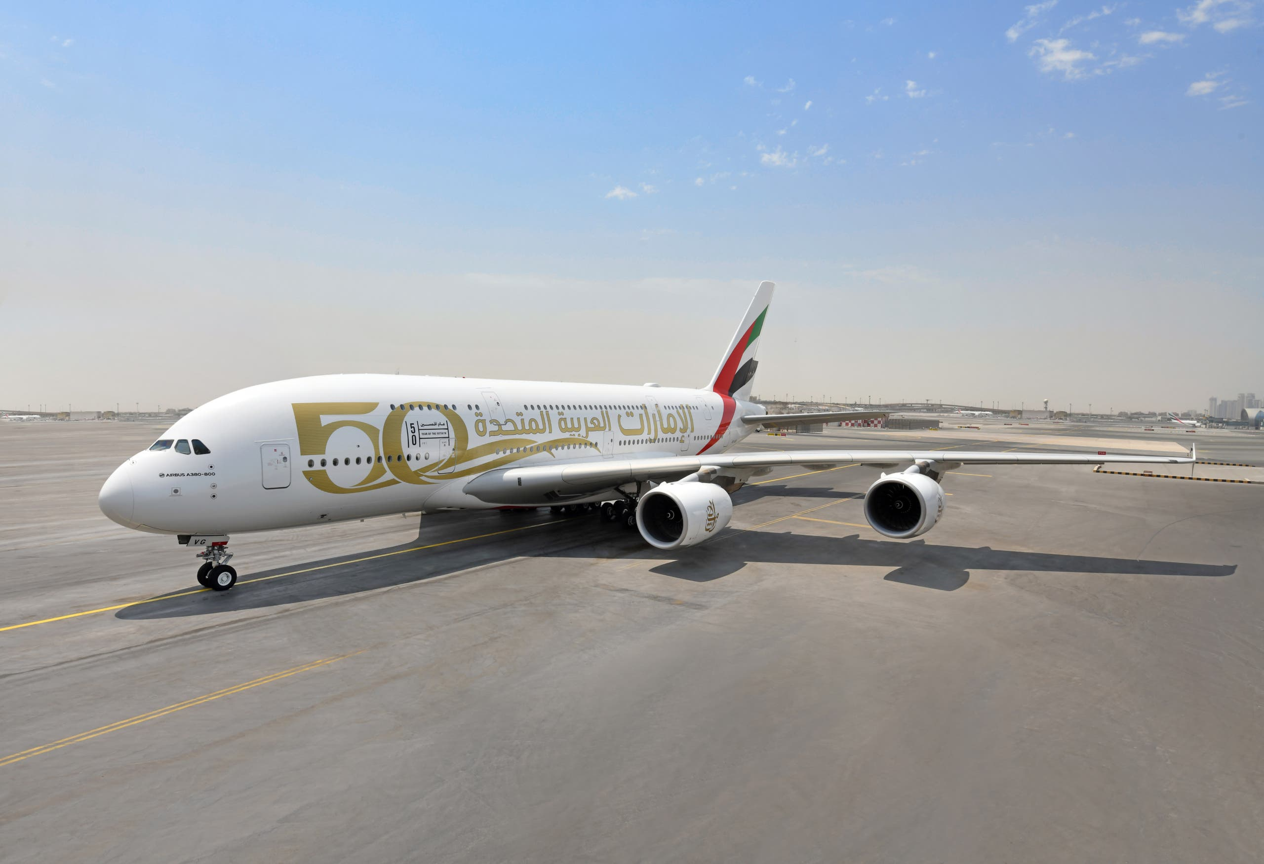 Emirates, Airbus A380, Special Livery