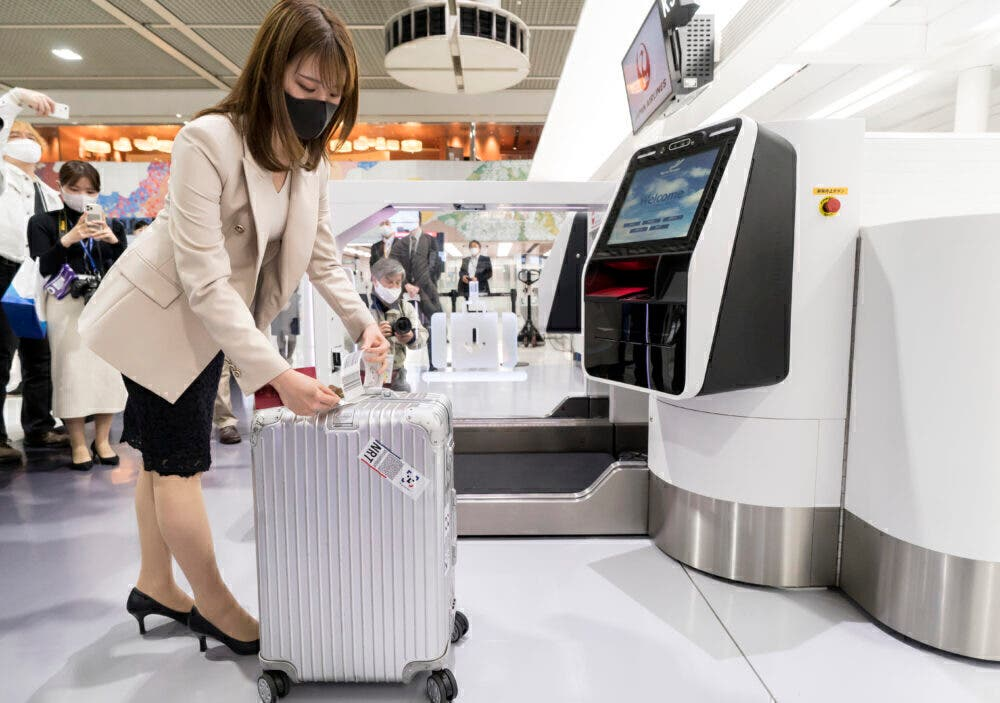 NEC Corp Trials New Face Recognition System At Narita International Airport