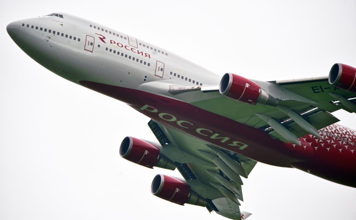 Rossiya, Aeroflot, Russian Fleet