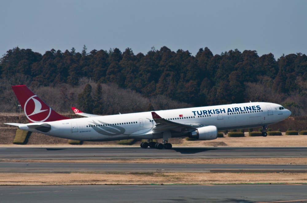 Turkish Airline A330-300 TC-JOB